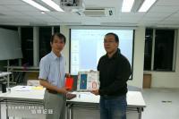 得獎記錄:台南市建築師公會標誌設計_榮獲第二名