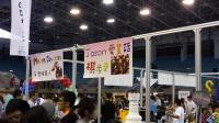 參展紀錄:2015 Maker Faire Tainan