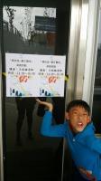 授課/演講花絮:<演講+桌遊活動>棋步走台江戰役桌遊活動