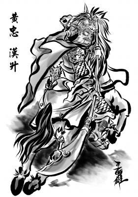 漢 (ミュージシャン)の画像 p1_14