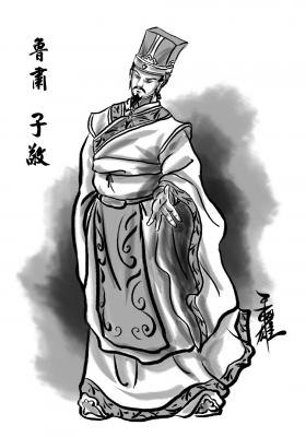 東吳人物篇-魯肅 子敬