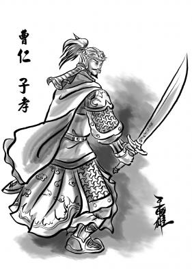 曹魏人物篇-曹仁 子孝