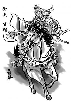 曹魏人物篇-徐晃 公明