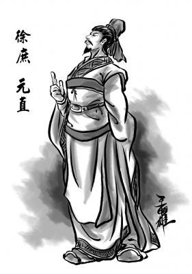 曹魏人物篇-徐庶 元直