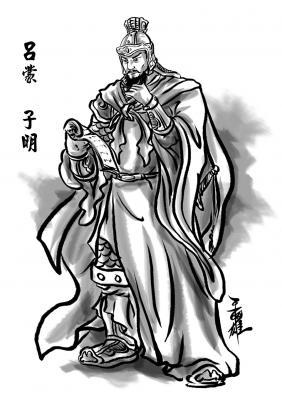 東吳人物篇-呂蒙 子明