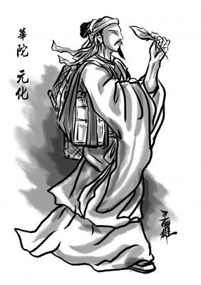 其他勢力-華佗 元化