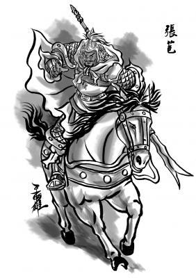 蜀漢人物篇-張苞