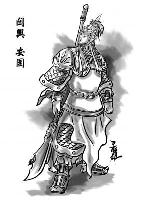 蜀漢人物篇-關興 安國