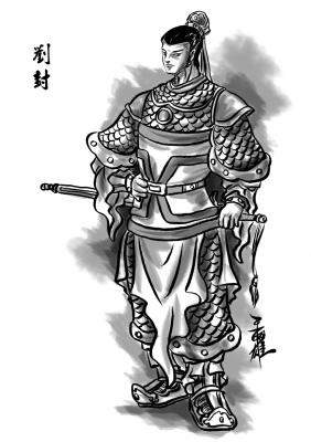 蜀漢人物篇-劉封