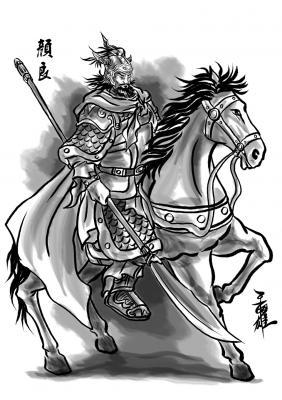 袁紹陣營-顏良