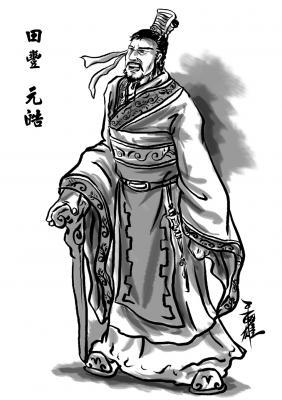 袁紹陣營-田豐 元皓
