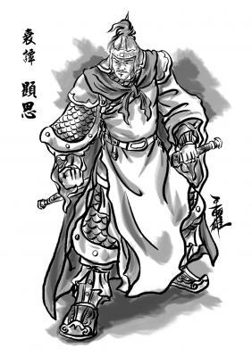 袁紹陣營-袁譚 顯思