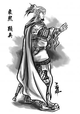 袁紹陣營-袁熙 顯奕