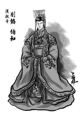 其他勢力-漢獻帝 劉協 伯和