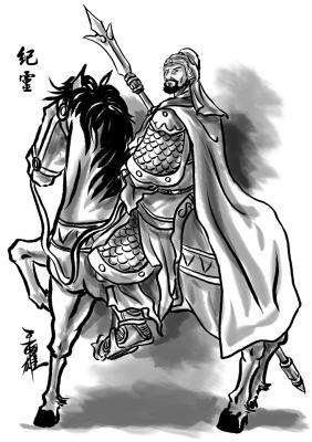 袁術陣營-紀靈