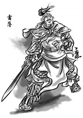 袁術陣營-雷薄