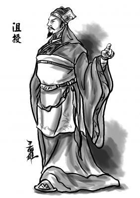 袁紹陣營-沮授