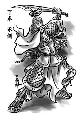東吳人物篇-丁奉 承淵
