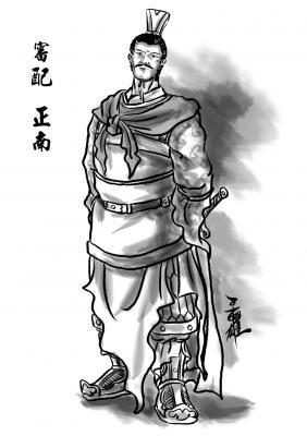 袁紹陣營-審配 正南