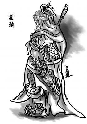 蜀漢人物篇-嚴顏