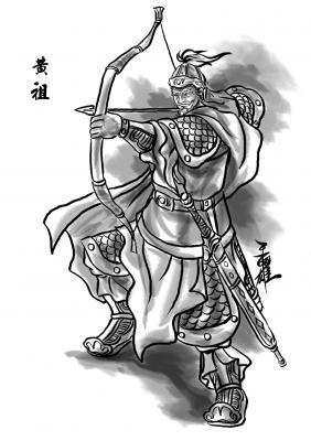 劉表陣營-黃祖