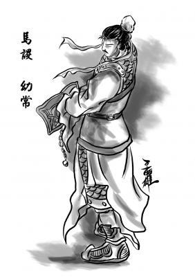 蜀漢人物篇-馬謖 幼常