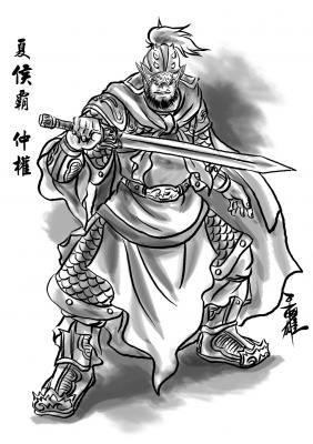曹魏人物篇-夏侯霸 仲權