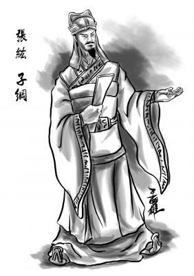 東吳人物篇-張紘 子綱