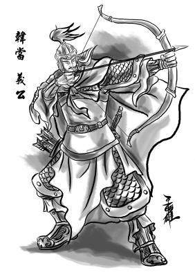 東吳人物篇-韓當 義公
