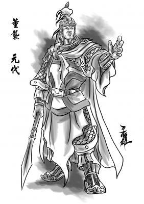 東吳人物篇-董襲 元代