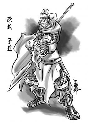 東吳人物篇-陳武 子烈