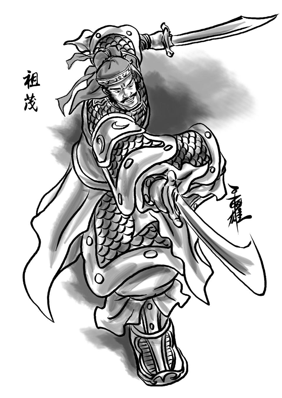 手绘人物插画带字